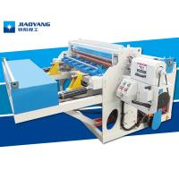 Automatic steel wire mesh machine Manufactures