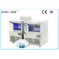 Restaurant Use Commercial Bar Ice Maker With Full Electronic Monitor Manufactures