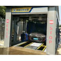 China Automatic car wash machine with nine brushes/Automated tunnel car washing machine for car wash business on sale