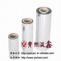 Fire Retardant PE Film, Used in Hotels, Different Colors are Available, Made of Glass and Plastic Manufactures