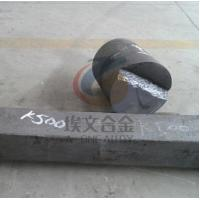 UNS N05500 Monel K500 Round Bar , Precipitation Hardenable Copper Nickel Alloy Manufactures
