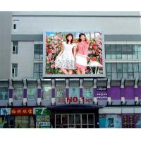 P10 Led Billboard Screen , DIP Waterproof Digital Outdoor Advertising Screens High Definition Manufactures