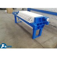 Small Manual Operation Plate Frame Filter Press 46L Filter Chamber Volume For Pigment Wastewater Manufactures
