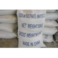 China Sodium Sulphate Anhdydrous on sale
