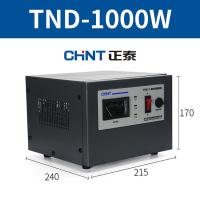 Single Three Phase Automatic Voltage Stabilizer Steel Case Pure Copper Coil Manufactures