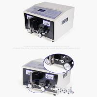 Buy cheap New product high quality automatic wire cutting stripping machine China factory sale from wholesalers