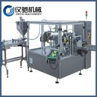 China Manufactory oil packaging machine salad jam filling machine on sale