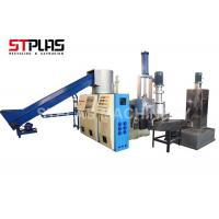 China Vertical Water Ring Plastic Pellet Extruder / Plastic Recycling Granulator Machine on sale