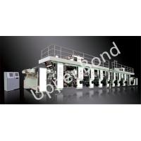 180 m/min Tinted High Speed Computer Gravure Printing Machine For BOPP , PET , PE Manufactures