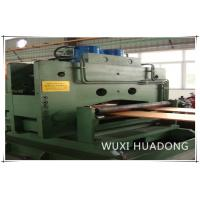 Alloy Copper Plate Strip Casting Machine Slab Continuous Two Strand Manufactures
