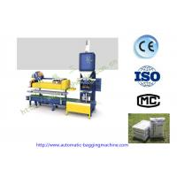 25 Kg Open Mouth Bagging Machine for Modified Starch , Amyloid , Feed Additive Manufactures