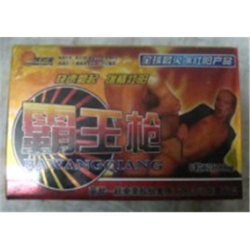 Quality Ba Wang Gun for sale