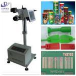 90W Laser Coding Machine , 1064nm Laser Engraving Machine For Aluminium Manufactures