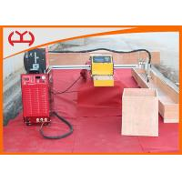 China Cross Beam Flame Portable CNC Cutting Machine For Metal Sheet Single Drive on sale