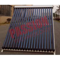 Buy cheap Anti Freezing Heat Pipe Solar Collector For Swimming Pool Solar Water Heater from wholesalers