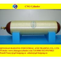 China made in china cng cylinder on sale
