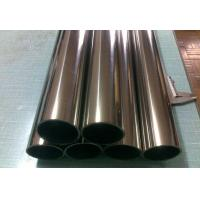 Seamless Welded Duplex Stainless Steel Pipe TP347 TP347H With ASTM A312 Manufactures