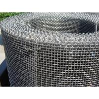 30.50.80.100 mesh stainless steel woven wire mesh,cutomized sizes rust proof durable quality woven filtration wire mesh Manufactures
