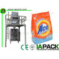 Automatic Washing Powder Gusset Bag Packaging Machine 100g-5kgVertical Packing Machine for  Detergent Powder Manufactures