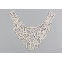 Embroidered Guipure Lace Neck Collar Applique Cotton Venice Lace For Fashion Dresses Manufactures