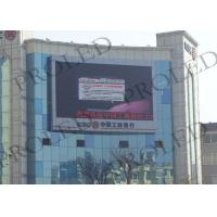Static Driving Outdoor Advertising LED Display Wall Installation Under Direct Sunshine Manufactures