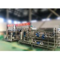 China Turn Key Sterilizer For Dairy Milk Complete Processing Line Energy Saving Machine on sale