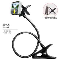Flexible Mobile Phone Holder Car Bed Desk Lazy Bracket With Multi Colors Manufactures