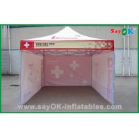 China Advertising Square Steel Frame Tent , Quick Folding Sun Shade Outdoor Canopy Tent on sale