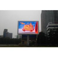 Full Color Led Billboard Display advertising large led screen rental high definition P10 Manufactures