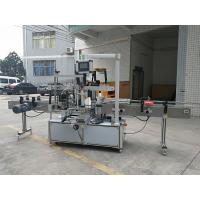 Two Sides Automatic Self Adhesive Labeling Machine For Flat / Oval Bottle Manufactures