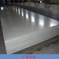 AA1050/1100/8011/3105 Aluminum Sheet Metal Roll Thickness 0.15-0.28mm Mill Finish Manufactures