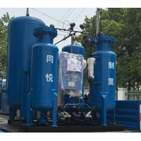 Buy cheap 20Nm3/h purity 99.5% Nitrogen generation equipment for aluminum die casting usage from wholesalers