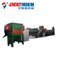 Industrial Plastic Waste Recycling Machine , Waste PET Plastic Bottle Washing Machine Manufactures