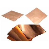Buy cheap Shield Copper Foil Sheet 0.15mm - 8mm Thickness from wholesalers