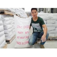 CAS No 1314-13-2  ZincOxide Powder Environmental Protective For Coatings Manufactures