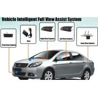 60 Degree Around Bird view Car Reverse Parking System With Car Vehicle Travelling Manufactures