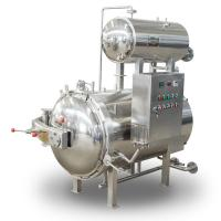 China Electric Heating / Gas Heating Autoclave Retort Sterilizer CQC Certified on sale