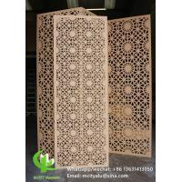 Aluminum perforated panel for wall decoration with 3mm metal sheet with laser cutting craft Manufactures