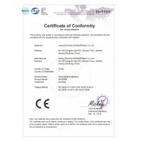 Jiaxing Running Rubber&Plastic Co.,Ltd Certifications