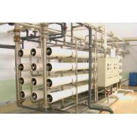 China Commercial Reverse Osmosis Water Filtration System Drinking Water Equipment on sale