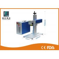 Quality Industrial Laser Engraving Machine , Easy Operate 10W Fiber Laser Marker for sale