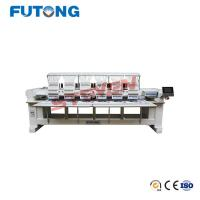 China factory cheap price directly sale Four heads computerized cap /T-shirt embroidery machine Manufactures