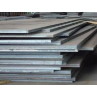 China ASTM-A36 Steel Plate on sale