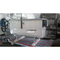 Chocolate oil Melting Tank Manufactures
