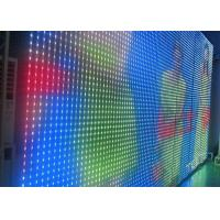 Customized Stage Background Flexible LED Display High Definition P31.25 Manufactures