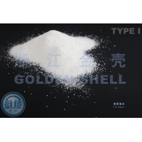 China Type 1 Fish Collagen Powder on sale