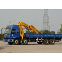 Durable 16 Ton Transporting Articulated Boom Crane , Hydraulic System Manufactures