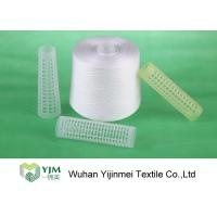 100 PCT Polyester Spun Yarn 20S 30S 40S, Polyester Yarn Manufacturers Manufactures