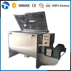 China Factory Direct Supply Lab High Shear Mixer/Plough Mixer/Fodder Mixer on sale