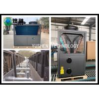 Energy Efficient Central Air Source Heat Pump With 30HP Compressor Manufactures